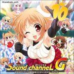 はむはむソフトオールボーカル・コンピレーション・アルバム「Sound channeL G」